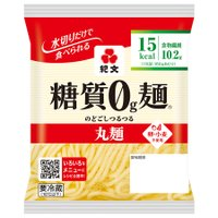 ダイエット食品 糖質オフ 糖質ゼロ麺 送料無料 (丸麺2ケース) 糖質0g麺 16パック 紀文食品