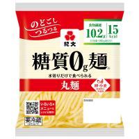 【丸麺4ケース】糖質0g麺 32パック