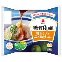ダイエット食品 糖質オフ 糖質ゼロ麺 糖質0g麺 おろし入りぶっかけつゆ付き (1ケース)6パック 紀文食品