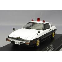 ロータリーエンジン搭載の初代マツダRX-7(SA22C)。そのパトロールカーが秋田県警察と島根県警察...