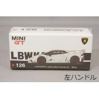 トゥルースケール ミニGT 1/64 LB-WORKS ランボルギーニ ウラカン GT 左ハンドル ホワイト