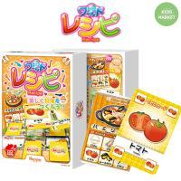 カードゲームボードゲーム ワールドレシピ世界料理編 ホッパーエンターテイメント