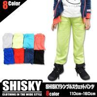韓国子供服 SHISKY シンプル スウェット パンツ  取り扱いサイズ 110cm 120cm 1...