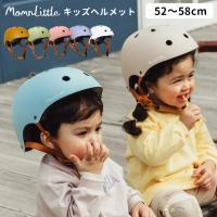 キッズヘルメット 子供 子供用 自転車 キッズ 幼児 ダイヤル バックル バランスバイク用 キックボード用 安全 2歳 3歳 4歳 5歳 クリスマス プレゼント