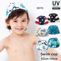 子供用 キッズ 男の子 スイムキャップ 水泳帽 スイミングキャップ ボーイズ ウズランドUVカット 日よけ 紫外線防止 UPF50+ UZULAND メール便 送料無料