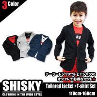 韓国子供服 SHISKY テーラードジャケット Tシャツ セット  取り扱いサイズ 110cm 12...
