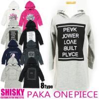 SHISKY選べる8種GIRLS柄パーカー ワンピース 子供服キッズミオ 110cm 120cm 1...