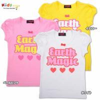 女の子らしいパフスリーブTシャツにシンプルなロゴを組み合わせたTシャツ。学校にも着ていけそうなカジュ...