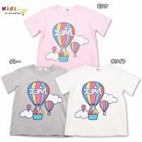 目を引くバルーンデザインTシャツ!シンプルでカジュアルなTシャツも一気に華やかに♪ホワイト、グレー、...
