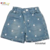 星刺繍を散りばめたショートパンツは履き心地の良い柔らかな素材が特徴。バックポケットにはロゴのワッペン...