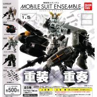 機動戦士ガンダム モビルスーツアンサンブル MOBILE SUIT ENSEMBLE PART1.5 全5種セット (ガチャ ガシャ コンプリート)