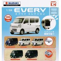 SUZUKI 1/64 EVERY エブリイ コレクション 全5種セット (ガチャ ガシャ コンプリート)