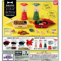BRUNO ミニチュアコレクション レアなし 全6種セット (ガチャ ガシャ ノーマルセット)