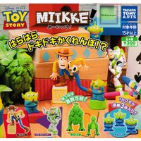 (再販)ディズニーピクサー トイ・ストーリー MIIKKE! み〜いっけ! 全4種セット (ガチャ ガシャ コンプリート)