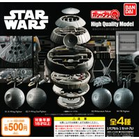 STAR WARS/スターウォーズ ガシャプラQ High Quality Model ハイクオリテ...