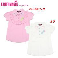 EARTHMAGIC アースマジック ポロシャツ