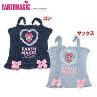 EARTHMAGIC アースマジック ビスチェ ■カタログ掲載商品