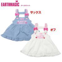 EARTHMAGIC アースマジック ジャンパースカート