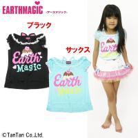 EARTHMAGIC アースマジック 半袖Tシャツ ■カタログ掲載商品