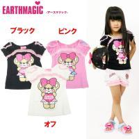 EARTHMAGIC アースマジック 半袖Tシャツ ■モデル掲載商品 ■カタログ掲載商品