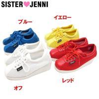 ジェニィ ジェニー JENNI 当店人気No.1ブランド