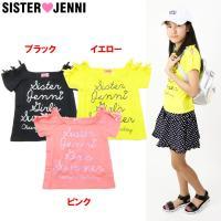 JENNI ジェニィ 半袖Tシャツ ■モデル掲載商品 ■カタログ掲載商品