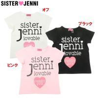 ■追加企画商品 JENNI ジェニィ 半袖Tシャツ
