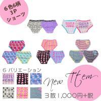 JENNI ジェニィ 3Pショーツ 女の子 グレー ピンク サックス エメグリ パープル S M L...