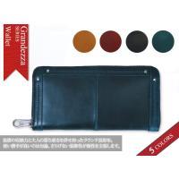 品番:2KF54101Gサイズ:W20×H10×D2.5 cm素材:山羊革カラー:ブラック(10)キ...