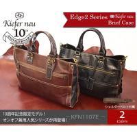 品番:KFN1107E カラー:ブラック/チョコ(10)チョコ/ブラック(24) サイズ: W40....