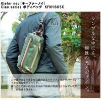 品番:KFN1605Cサイズ:H33xW17xD9 550g素材:牛革×イタリアンレザーカラー:レッ...