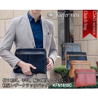 品番:KFN1610C サイズ: W36×H26×D3.5 cm 素材:牛革×イタリアンレザー カラ...