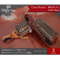 品番:KFN1611CA サイズ: W15×H41(本体部分)×D9cm 素材:イタリアンレザー ブ...