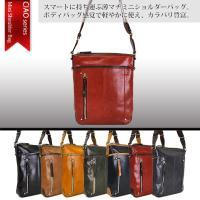 品番:KFN1624C サイズ:タテ28cmxヨコ23cmxマチ5cmx持ち手の高さ34cm 素材:...
