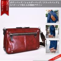 品番:KFN1634C サイズ:H16xW28.5xD5 素材:本体/牛革 付属/イタリアンレザー ...