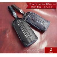 ★仕様紹介 品番:KFN4302C カラー:ブラック/ネイビー(1073)、ネイビー/チョコ(732...