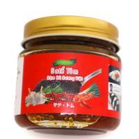 Xin chao!ベトナム サテ・トム 100gフォ ーなど麺料理のアクセントに!レモングラスの香りとエビのうまみがギュッと詰まったベトナムラー油