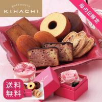 母の日 ギフト お菓子 2020 スイーツ プリザーブドフラワー 焼き菓子 詰め合わせ おしゃれ キハチ ~Thanks Mother's Gift~ローズと焼菓子のセット
