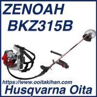★ゼノア製背負式刈払機BKZ315B(くるくるカッター)になります。   ★排気量 29,5cc  ...
