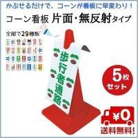 ★★★ 送料について ★★★ システムの都合上、ご注文時には送料は0円と表示されますが、送料は別途加...