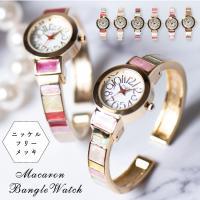 腕時計 レディース バングルウォッチ マカロンボーダー ニッケルフリー 金属アレルギー 1年間メーカー保証 メール便送料無料
