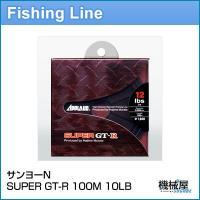 GT-R SUPER パワーの定番 超GT-R 100M 10LB サンヨーナイロン ライン APPLAUD LINE 釣り フィッシング バス 糸