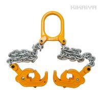・ユニックやクレーン等でドラム缶を吊上げる時に使用する便利な商品です ・ワンタッチグリップで簡単にド...