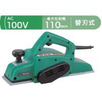 マキタ 電気カンナ M192  最大切削幅(mm):110 最大切削深さ(mm):2 回転数(回転/...
