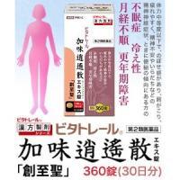 ◆メーカー(※製造国または原産国)◆ 北日本製薬株式会社  ◆効果・効能◆ 体力中等度以下で、のぼせ...