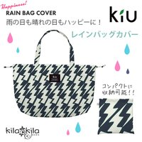 送料無料  雨の時、傘をさしていてもバッグがずぶ濡れになってしまうことってありませんか?レインバッグ...