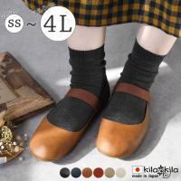 パンプス 走れるパンプス ローヒール ストラップ 痛くない 歩きやすい 大きいサイズ 黒 ぺたんこ フラットシューズ ラウンドトゥ レディース 日本製 靴