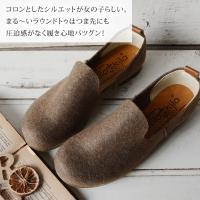 パンプス 痛くない 歩きやすい ローヒール 大きいサイズ 黒 走れる フラットシューズ ぺたんこ 疲れない カジュアルシューズ レディース 日本製 靴 kilakila