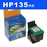 購入単位:1個  HP135 HP135カラー3色 えいちぴー エイチピー えっちぴー エッチピー ...