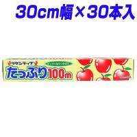 購入単位:1箱(30本)  電子レンジ フリージング 食品 新鮮さ 風味 容器 引出し易い 切り易い...